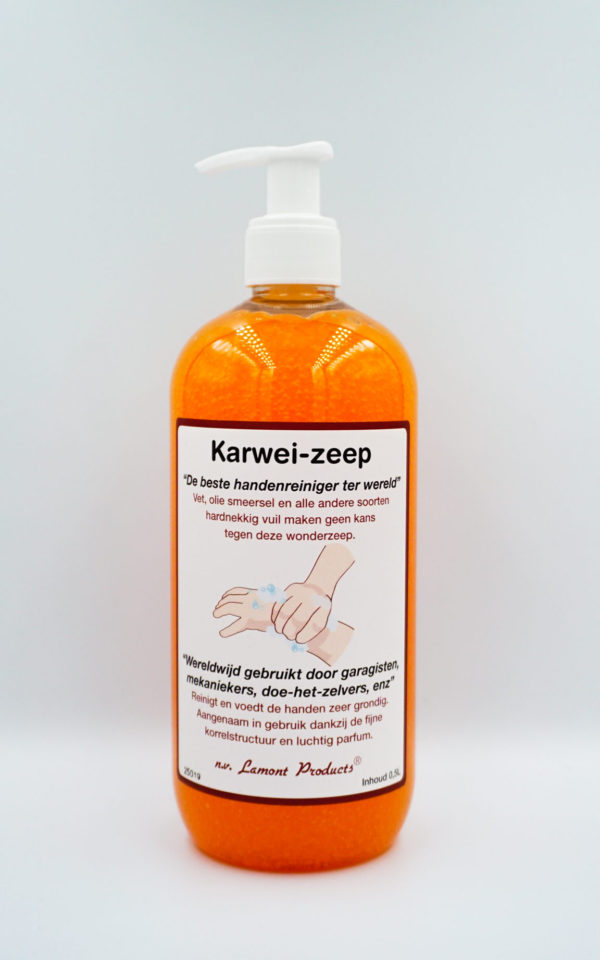 lamont karweizeep